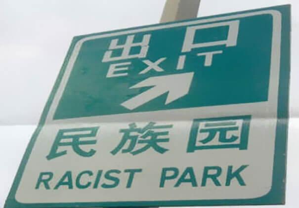 pracis park