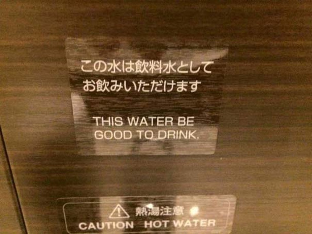 good drinking water