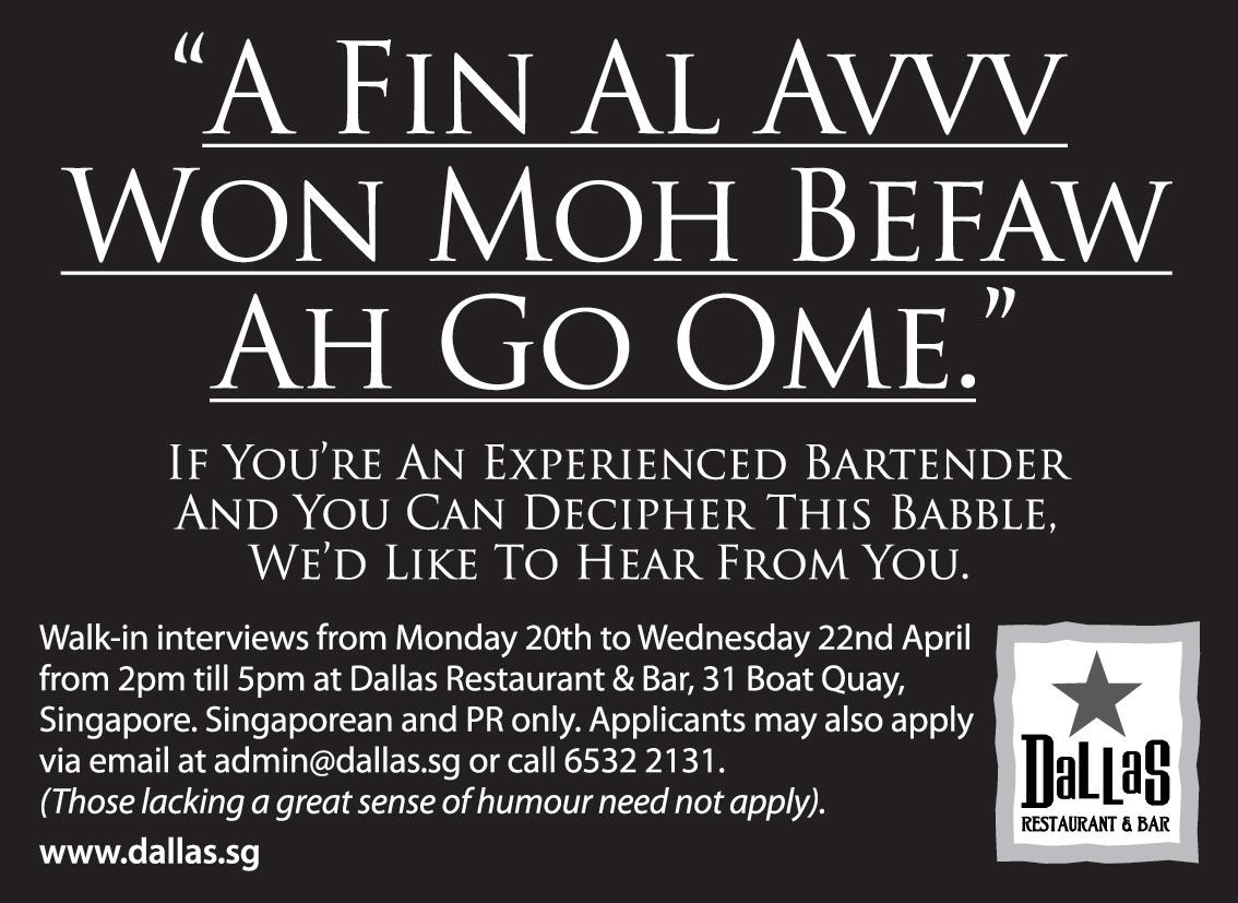DallasBartenderRecruitment