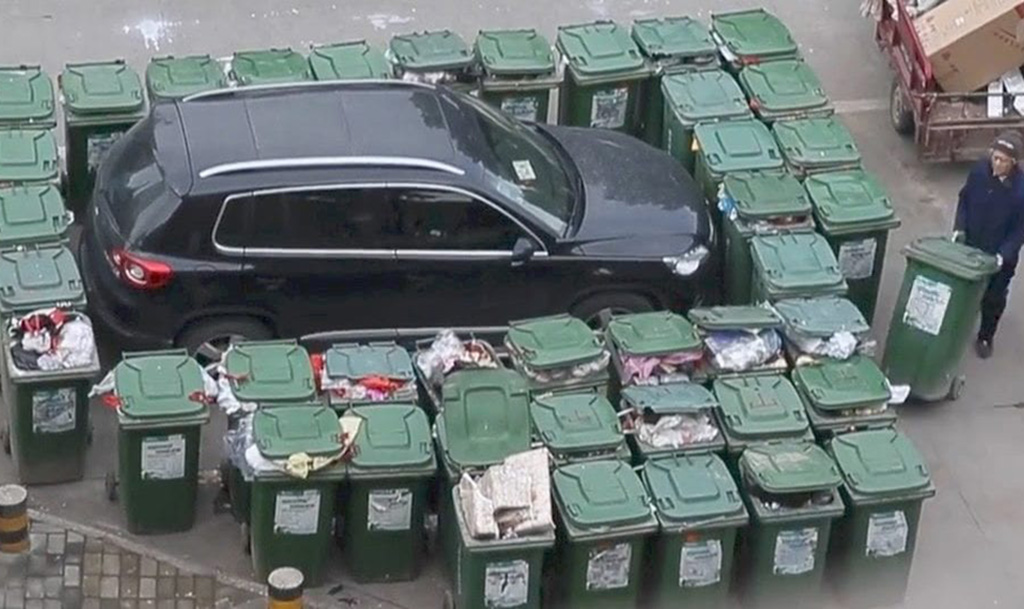 Trash Parking