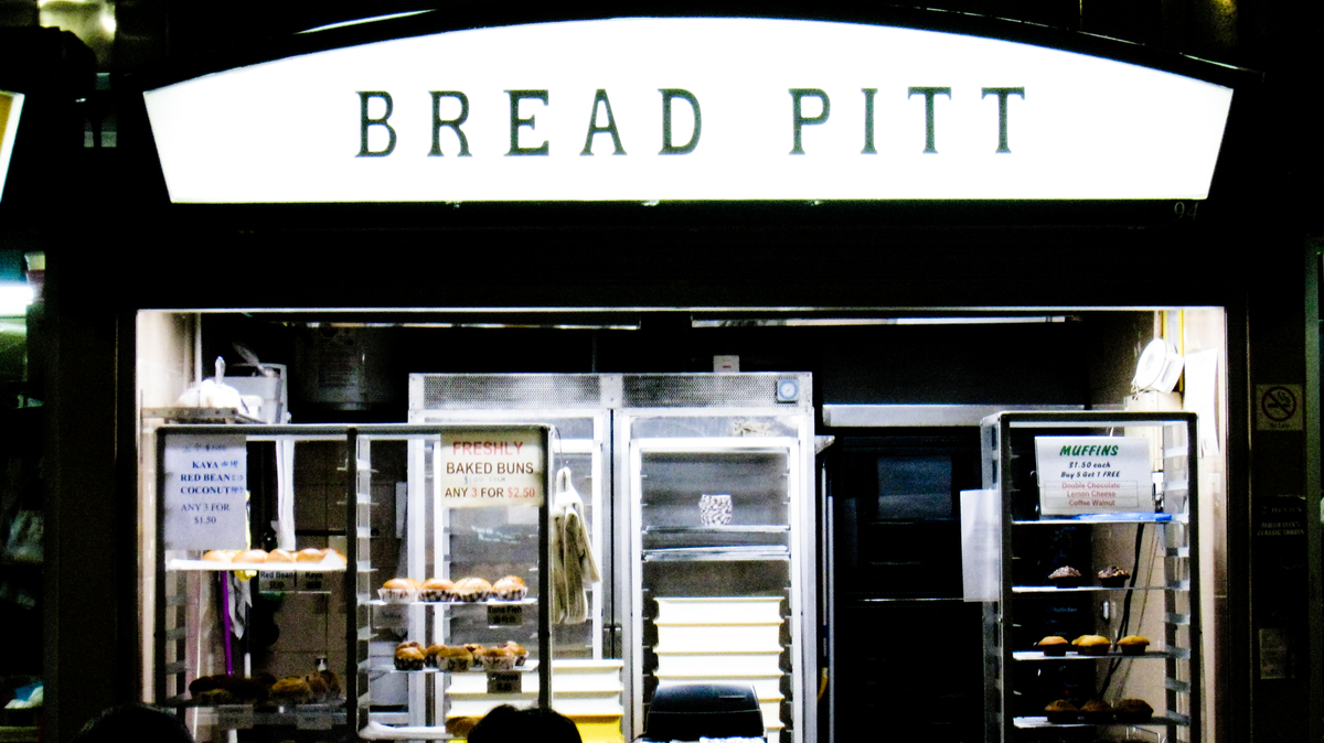 bread pitt shop at maxwell road food center in singapore