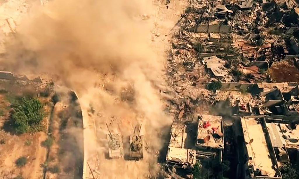 Syria Battlefield