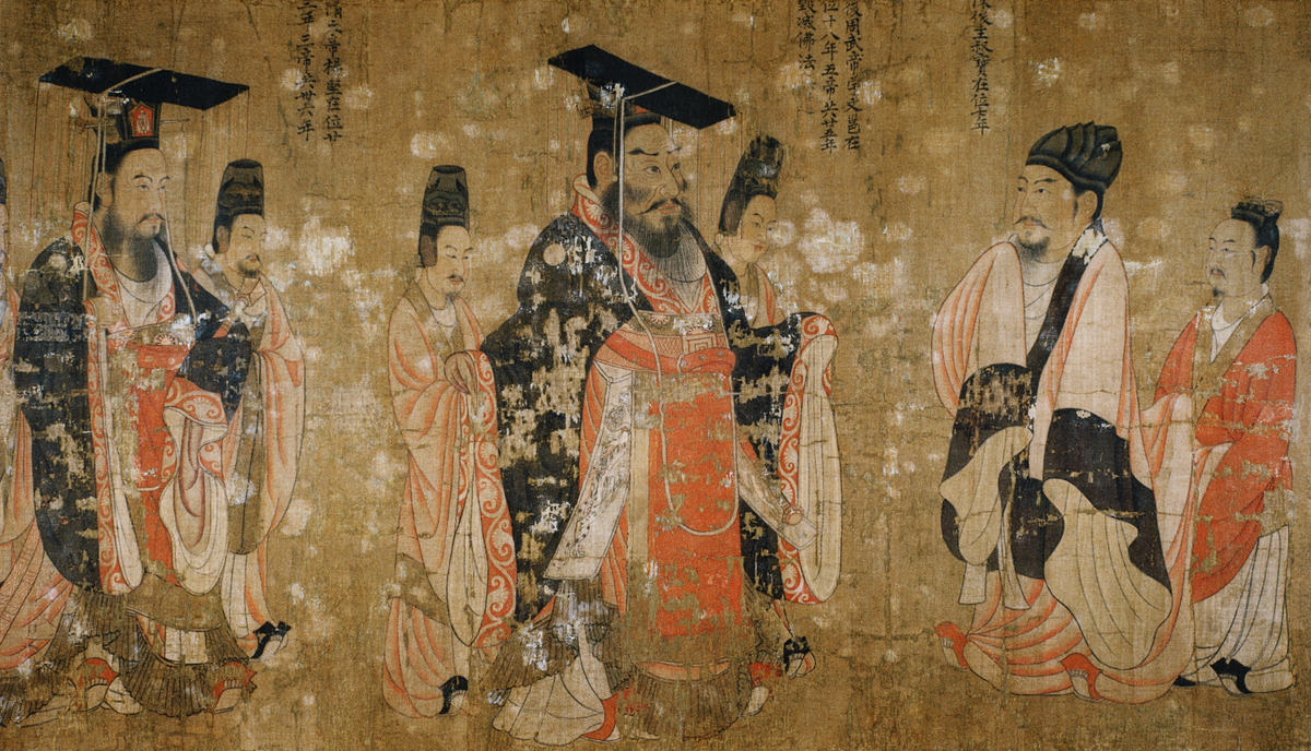 Detail of emperore with attendants from Portraits of Thirteen Emperors attributed to Yen Li-pen. | Detail of: 'Portraits of Thirteen Emperors' Attributed to Yen Li-pen.