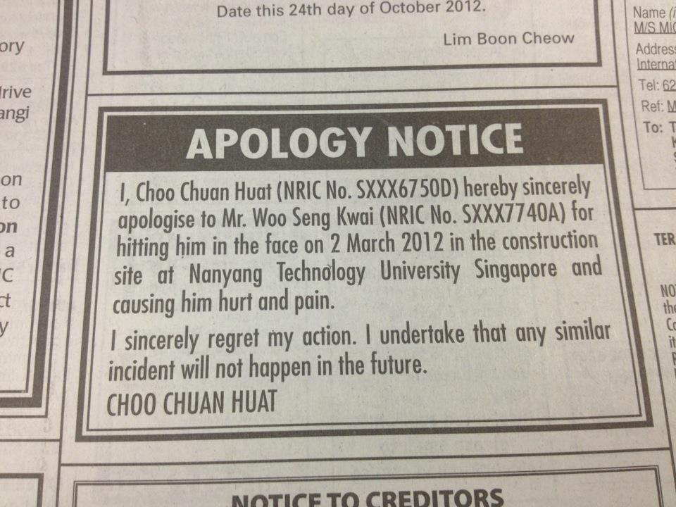 someone posted an apology notice in a singapore paper