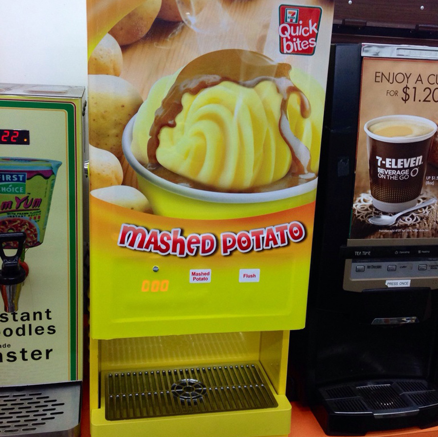 mashed potato dispenser at 7-11 in Singapore