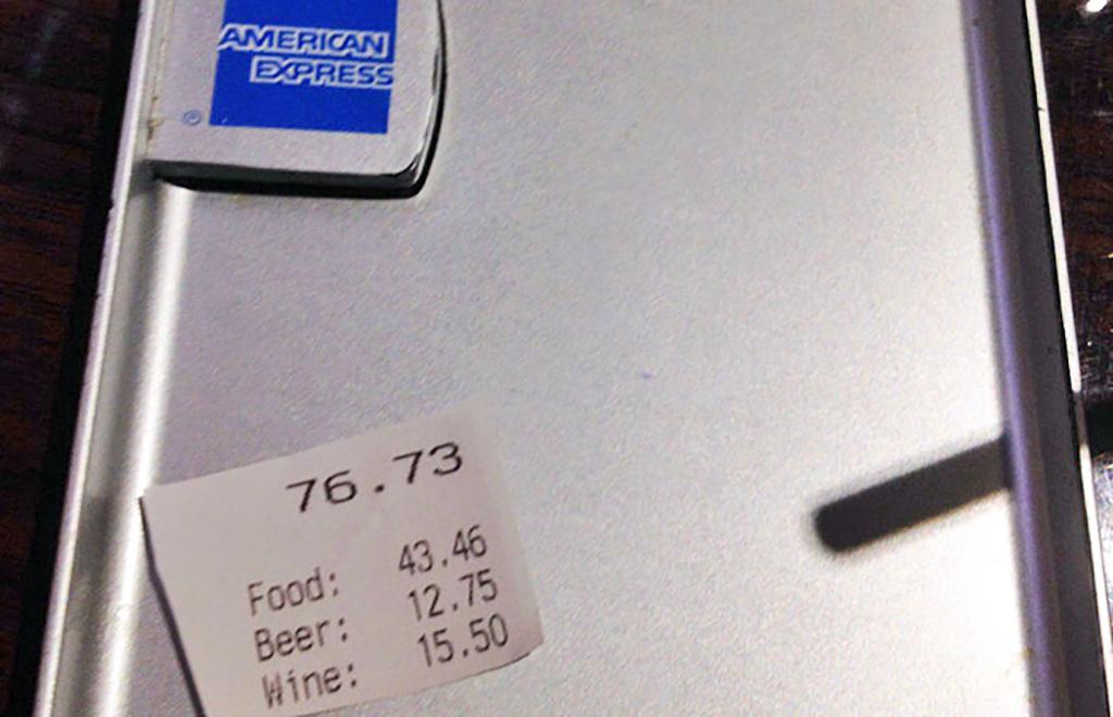 Very small receipt