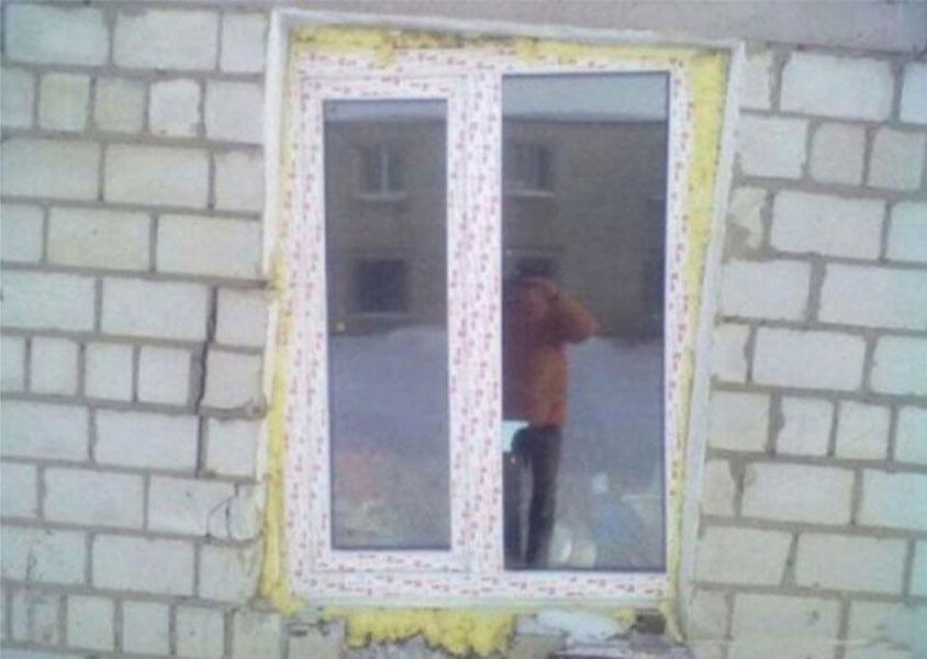 window-1024x538-77920