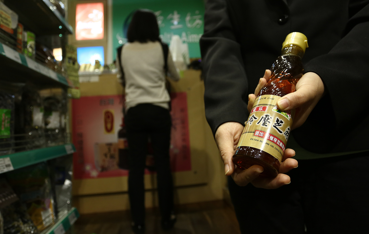 A Taiwanese brand of sesame oil, which has been taken down the shelves by organic food store Health Aims following the government's ban on importing and selling all edible oil produced in Taiwan.