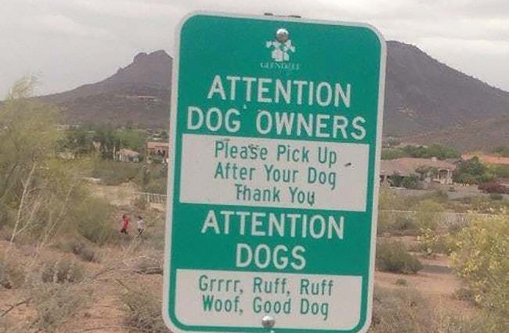 Pick up after your dog sign