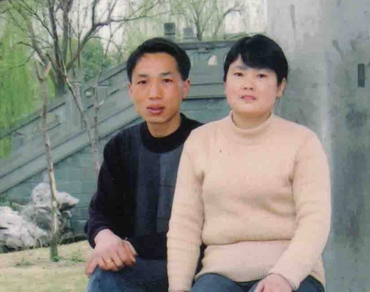 Kati's biological parents are photographed looking very young.