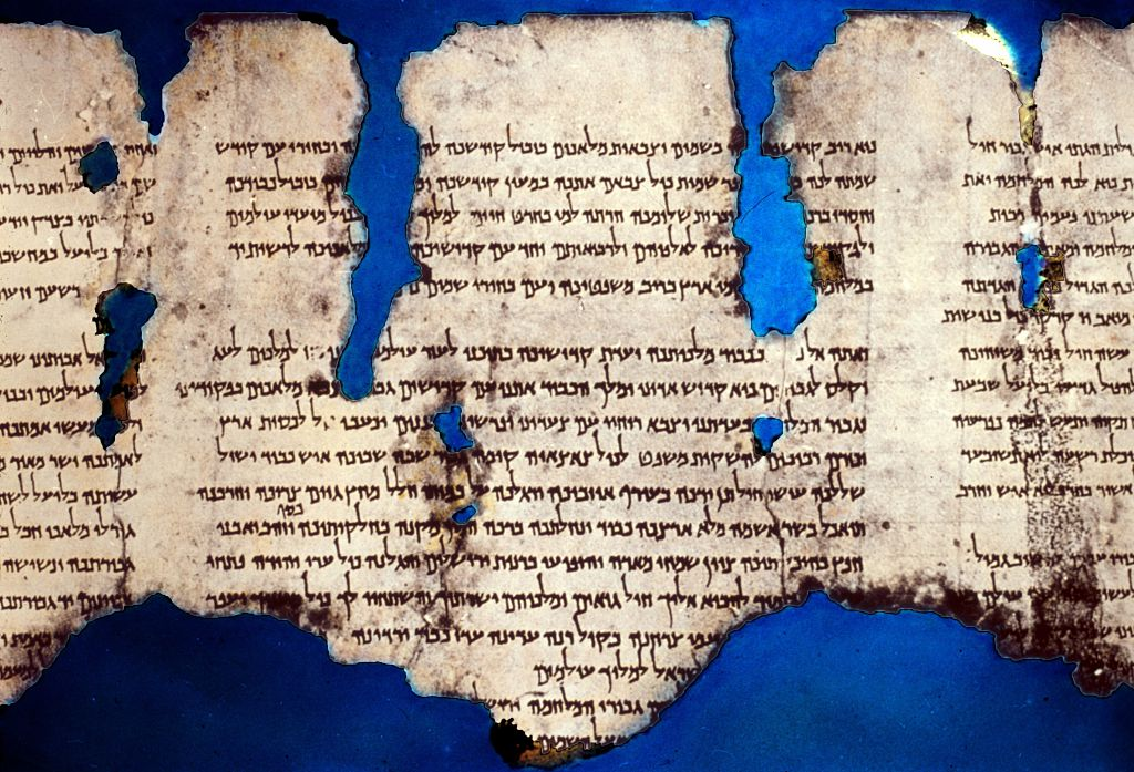 Sample of Dead Sea Scrolls