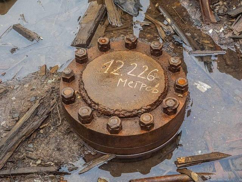 borehole plug