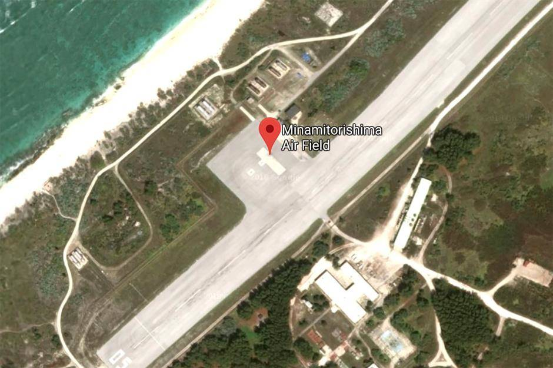 Minami Torishima Airport is slightly blurred on Google Maps.