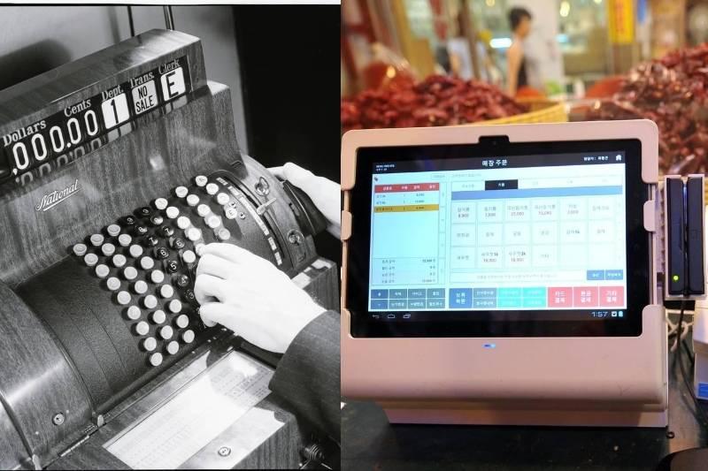 cash-register-1