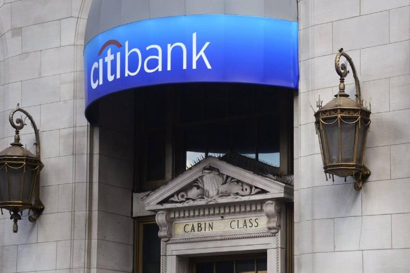 A Citibank building is seen in New York City.