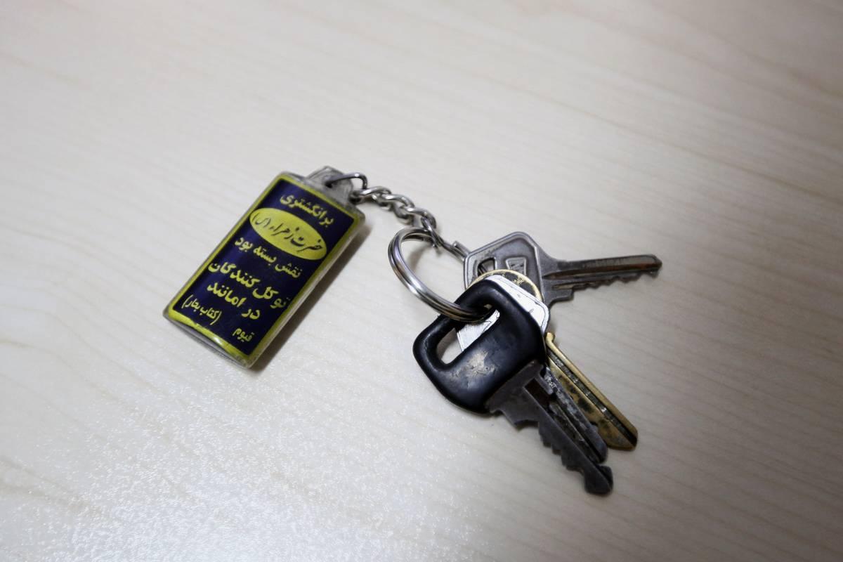 Car keys lie on a wooden table.