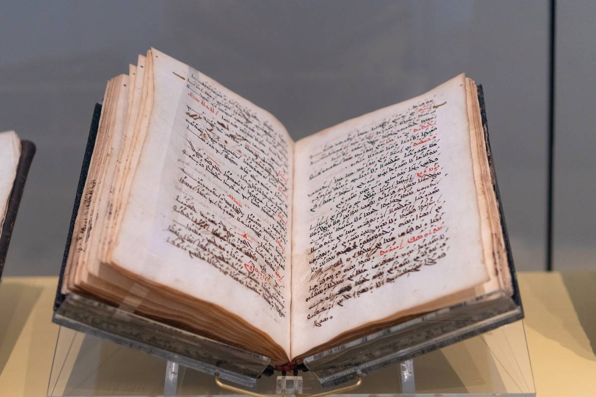 Antique Bible texts in exhibit at the Royal Ontario Museum.